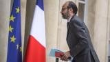 61 на сто от французите одобряват новия кабинет