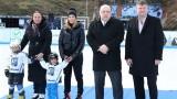 """Министърът на младежта и спорта Красен Кралев откри ледената пързалка """"Юнак"""""""