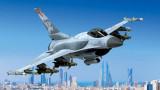 """""""Новият"""" изтребител F-16, от който се интересува и България"""