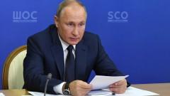 Путин: Русия ще продължи да модернизира ядрения арсенал, за да се справя със заплахите