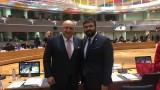 Министър Кралев повдигна темата за FIBA по време на работна среща с министрите на спорта на ЕС и Томас Бах