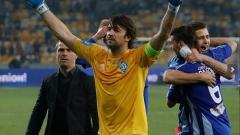 Динамо Киев е шампион на Украйна за 14-и път