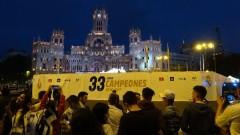 Феновете на Реал (Мадрид) празнуваха до ранни зори