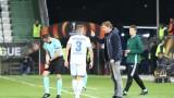 Нагелсман уплаши Лудогорец: Взимаме 3 точки и се сбогуваме достойно с турнира