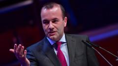 Манфред Вебер: Русия да бъде изключена от системата SWIFT, ако продължи с провокациите