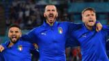 Италия с респектираща статистика след успеха над Швейцария