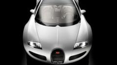 Bugatti показа открития Veyron