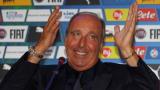 Запознайте се с новия национален селекционер на Италия