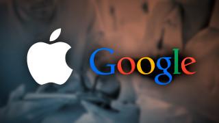 Франция съди Google и Apple за