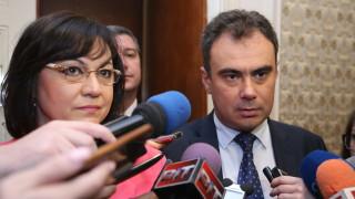 Жельо Бойчев напуска ръководството на ПГ на БСП
