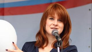 САЩ пускат от затвора обвинената за агент на Русия, Мария Бутина
