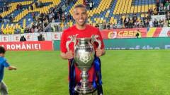 Нежелан в Левски спечели Купата на Румъния