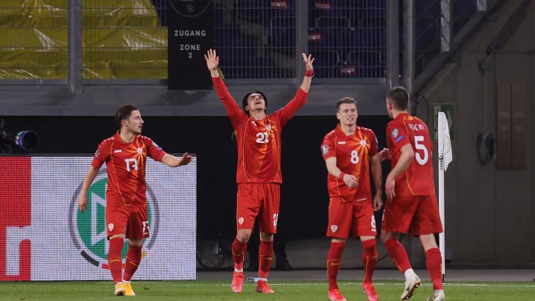 Северна Македония в очакване на историческото първо участие на Европейско първенство