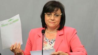 БСП иска оставката на шефа на КЕВР и го дава на Цацаров