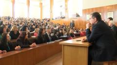 Стопанската академия в Свищов заплашва с протест