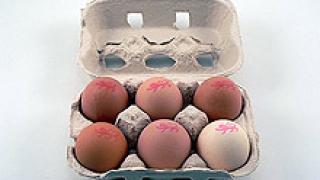 Яйцата продължават да поскъпват