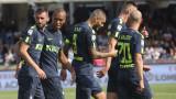Интер едва не сгреши срещу Беневенто