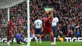 """Драма на """"Анфийлд""""! Автогол в последната минута върна Ливърпул на върха във Висшата лига!"""