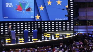 ЕНП и ПЕС губят мнозинството си в ЕП за първи път от 1979 г.