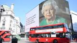Кралицата: Ще победим