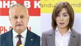 Молдова избира президент на втори тур