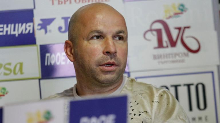 Борислав Георгиев - Бобъра, който заедно с други четирима членове