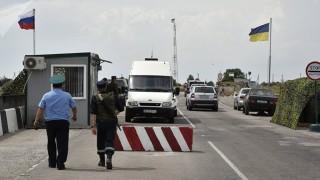Украйна ще хвърля в затвора руснаци при незаконно преминаване на границата