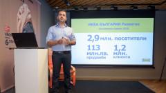 IKEA отваря център за поръчки в Пловдив