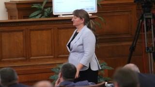 Сачева започва разговори за Закона за социалните услуги