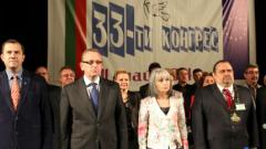България да е мощно енергийно поле на култура и стопански постижения, настоя вицето Попова