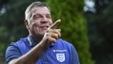 Алърдайс: Аз трябваше да водя Англия на Световното първенство