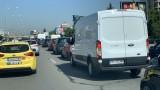 """Огромно задръстване се образува на Околовръстното в района на """"Горубляне"""""""
