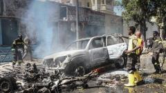 Атентат с кола бомба срещу ресторант в Сомалия
