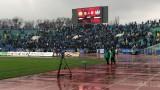 Ще прекратят ли дербито между ЦСКА и Левски?