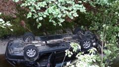 Четирима младежи са тежко ранени при катастрофа край Кресна