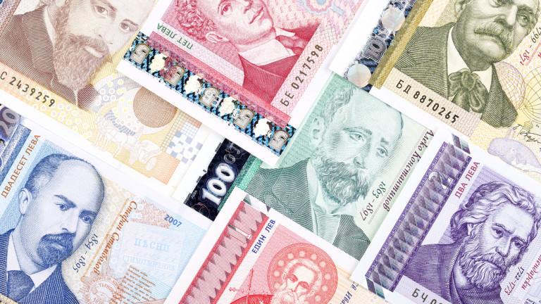 Държавата и вътрешнофирмените кредити бутат Брутния външен дълг нагоре