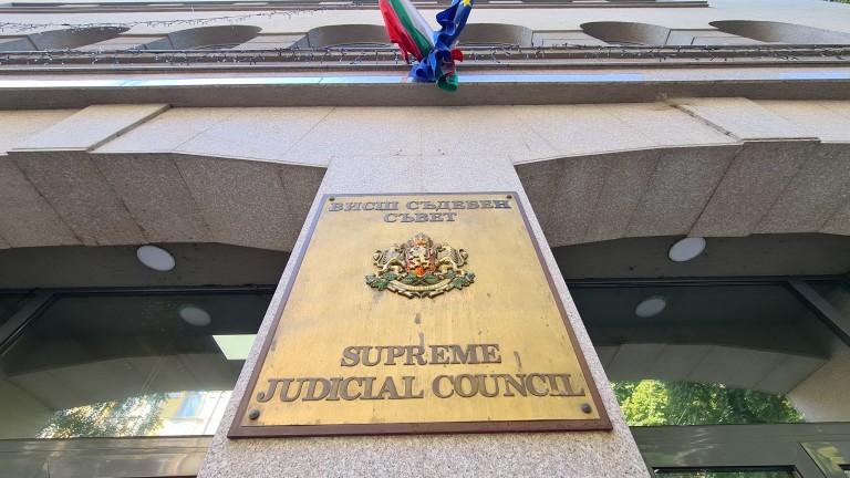 Никъде по света прокуратурата не избирала председател на върховен съд