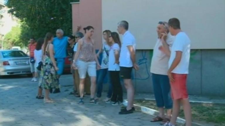 Жителите на Асеновград подновиха протестите. Недоволството им започна след боя