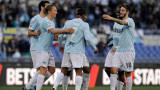 Лацио победи Удинезе с 2:1 като гост