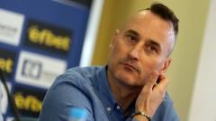 Георги Донков: Ще се радвам стадионът да е пълен на мача с ЦСКА