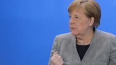 Меркел обяви пред Г-7, че напълно подкрепя СЗО и други организации