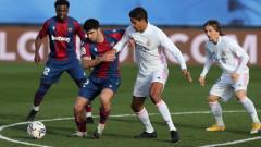 """Нова порция тъга за Реал (Мадрид), загуба от Леванте май приключи """"кралските"""" надежди за титла"""