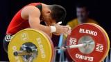От Световната федерация по вдигане на тежести са прикривали положителни допинг проби