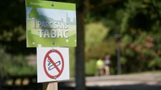 Париж забранява пушенето в парковете