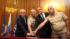 """ВМА отбелязва """"140 години Военномедицинска служба"""""""
