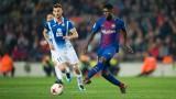 Самуел Умтити: Няма начин да си тръгна от Барселона