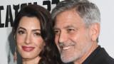 Джордж Клуни, Амал Клуни и защо ни канят в дома си на езерото Комо