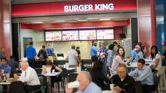 Как веригата за бързо хранене Burger King разгневи краля на Белгия?
