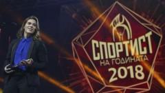 Тайбе Юсеин: Валентин Йорданов ми е един от първите идоли