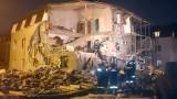Взрив на газ срина блок в Красноярск
